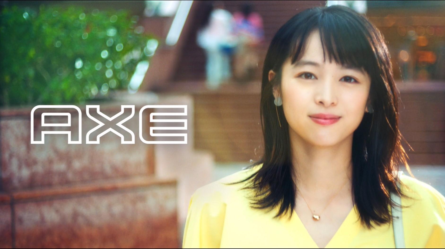 清野菜名、男性化粧品ブランド「AXE」新イメージキャラクター