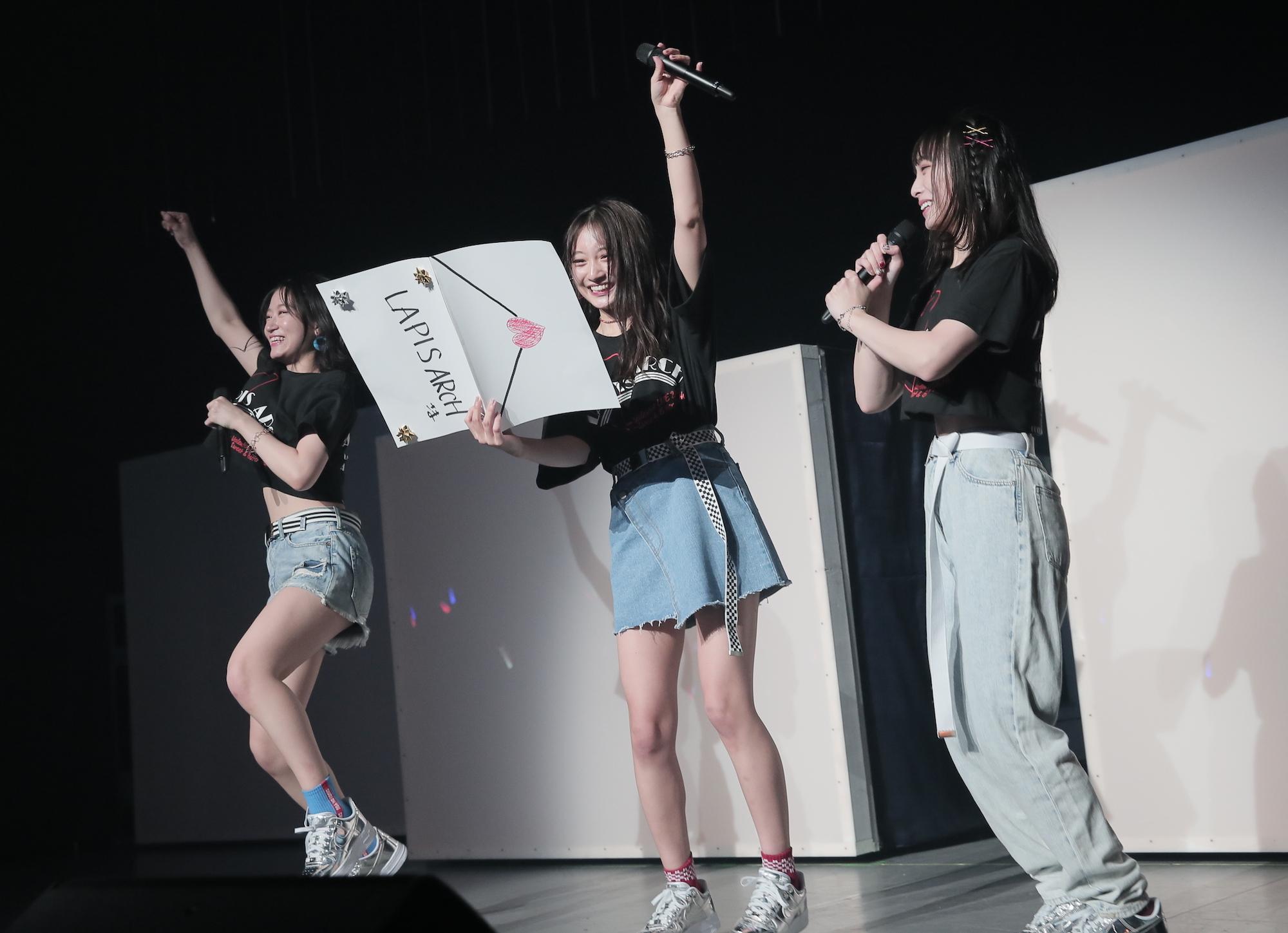 NMB48の梅山恋和・上西怜・山本彩加によるユニットLAPIS ARCH/2月14日(金)、大阪・COOL JAPAN PARK OSAKA WW ホールにてⒸNMB48