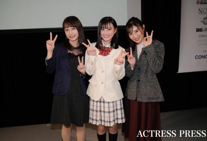 「第7回日本制服アワード」にて(2020年2月2日):撮影:ACTRESS PRESS編集部