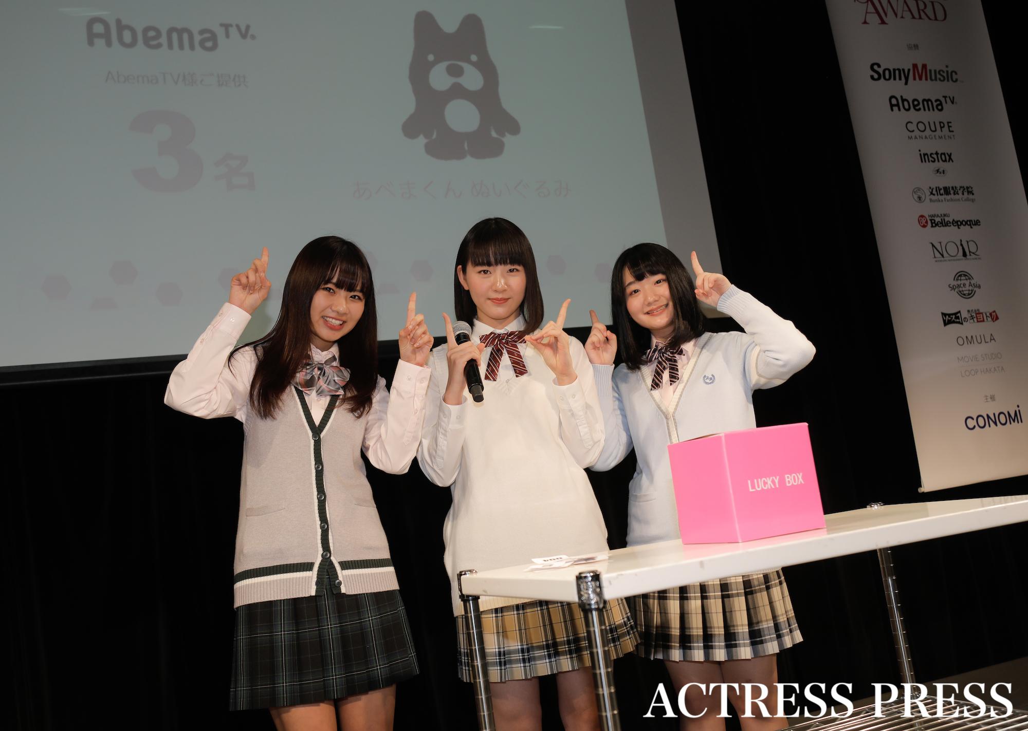 「第7回日本制服アワード」当日リハーサルにて(2020年2月2日):撮影:ACTRESS PRESS編集部
