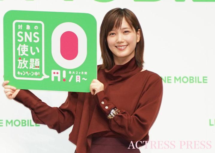 本田 翼(ほんだ つばさ)/2020年2月10日、LINEモバイル 記者発表会にて/撮影:ACTRESS PRESS編集部