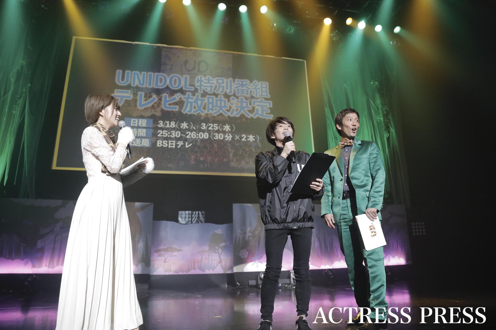 2020年2月13日、全国大学対抗アイドルコピーダンスコンテスト「UNIDOL2019-20 Winter supported by Sammy」/撮影:ACTRESS PRESS編集部