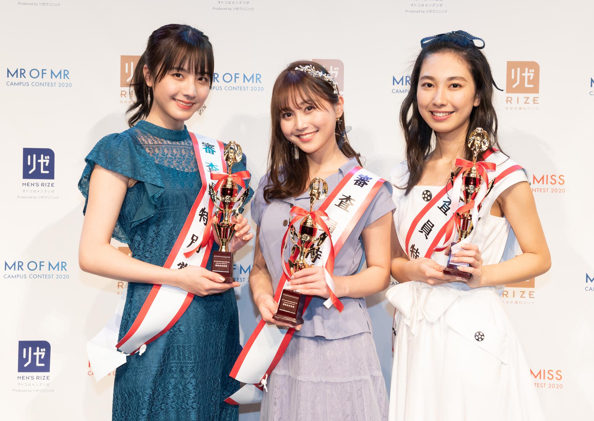 西尾ゆい、中林奈々、仲原舞子/『MISS OF MISS CAMPUS QUEEN CONTEST 2020 supported by リゼクリニック』2020年3月26日