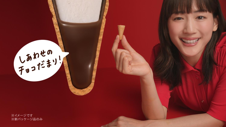 綾瀬はるか/新ジャイアントコーンTV-CM「しっぽのおどろき」篇より
