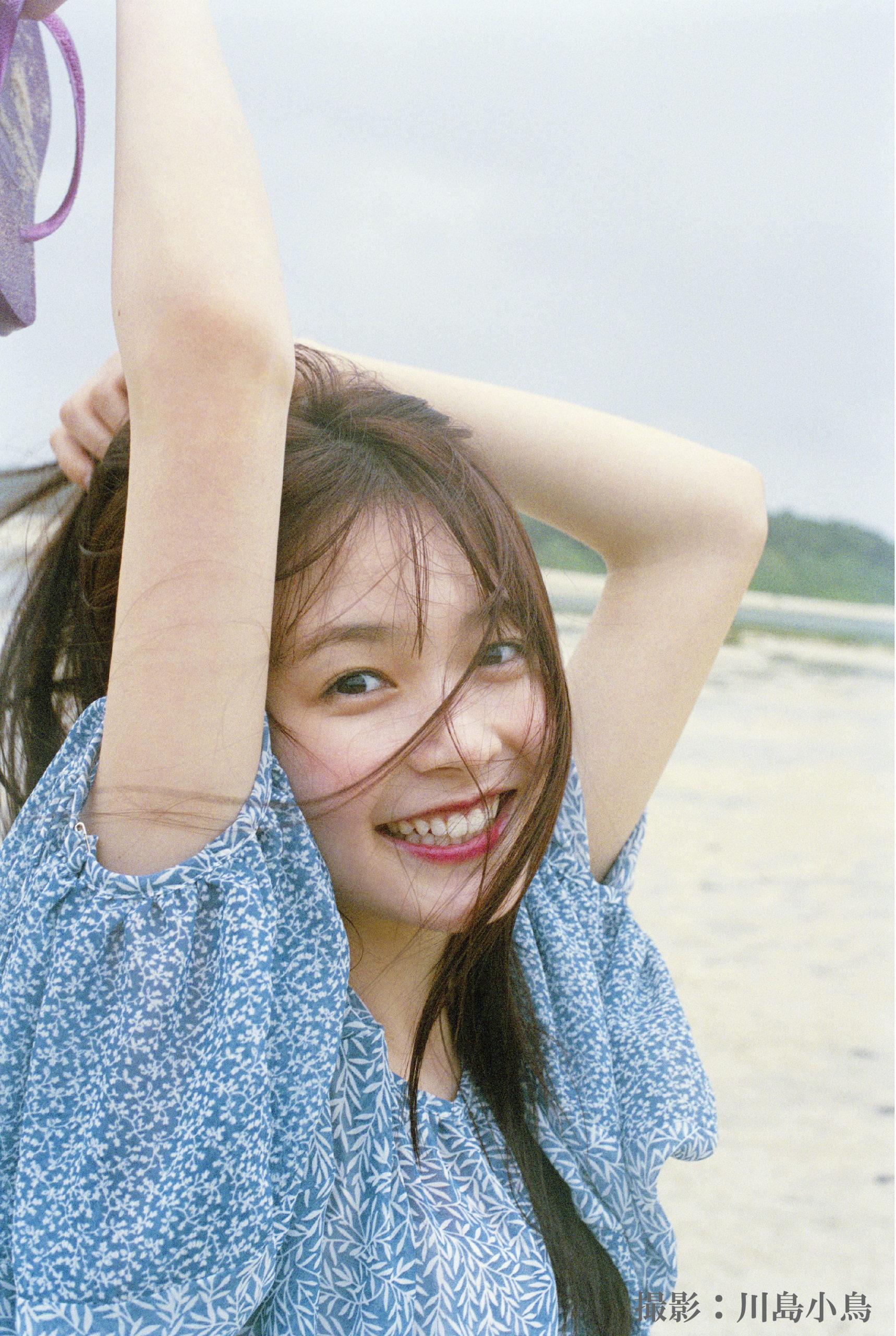 久間田琳加