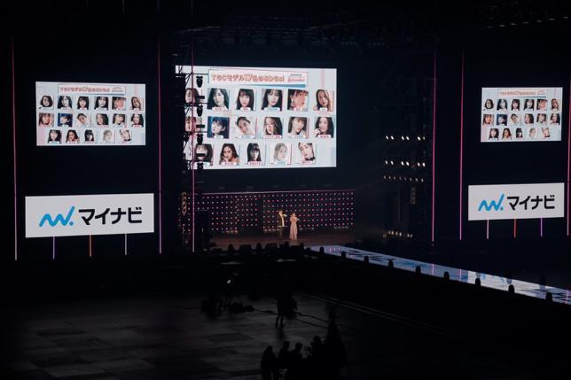 第 30 回 マイナビ東京ガールズコレクション 2020 SPRING/ SUMMER/ACTRESS PRESS編集部