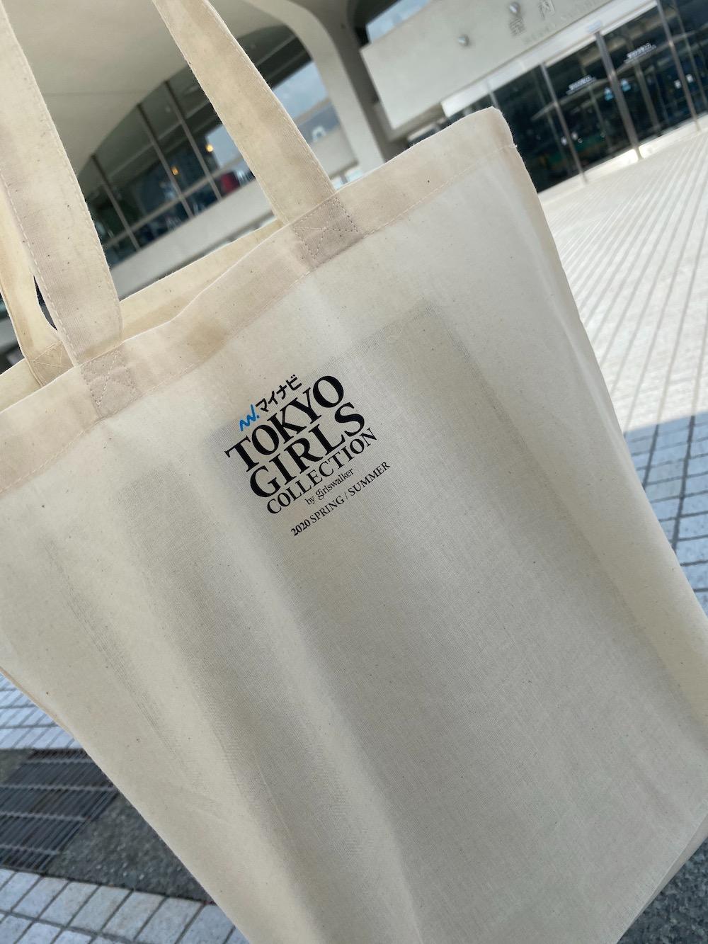 『第 30 回 マイナビ東京ガールズコレクション 2020 SPRING/ SUMMER』でのエコバック/ACTRESS PRESS編集部