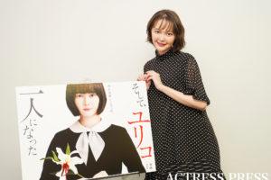 玉城ティナ/撮影:ACTRESS PRESS編集部