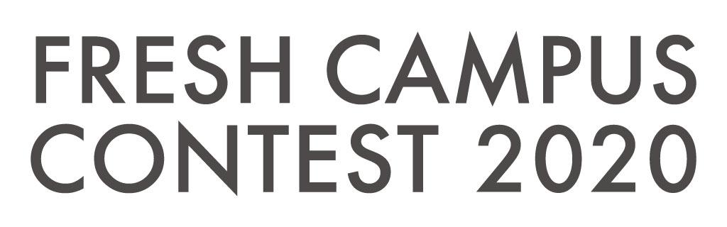 ⽇本⼀可愛い⼤学新⼊⽣を決めるミスコンテスト『FRESH CAMPUS CONTEST 2020』