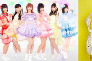 名古屋 CLEAR'S、新メンバー・虹咲魅乙を迎え 8 人体制に!