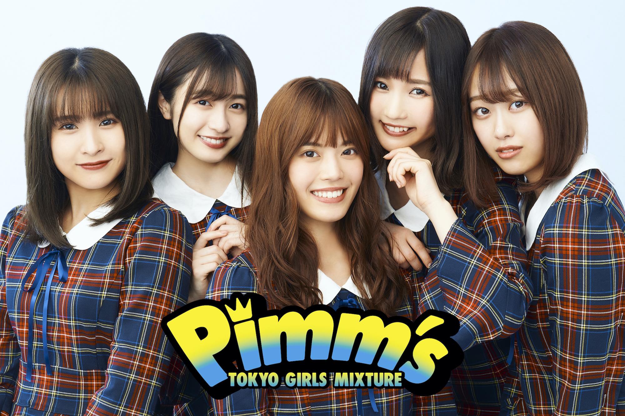 Pimm's(ピムス)