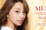 """高橋メアリージュンがイメージモデルの""""大人の女性""""向けカラコン「MUSE」シリーズが販売開始!"""