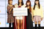 益若つばさ・近藤千尋も応援!岡本莉音、「エイジアグープPresents セルフィーオーディション2016」グランプリに!