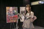 神田沙也加、『劇場版 ソードアート・オンライン -オーディナル・スケール-』ユナ役で出演決定!