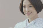 米倉涼子出演の日本和装新CMが話題に!「新・きもの着付け教室」募集で1月10日~31日までオンエア!