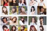 日本最大級のミスキャンパスコンテスト「Miss of Miss CAMPUS QUEEN CONTEST 2017」ファイナリスト20名発表!