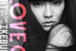 秋元梢、池袋PARCO・春のキャンペーンモデルとして登場!写真家 レスリー・キーの写真展も開催!