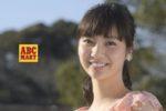 新川優愛 出演!ABC-MART・新CM『PUMA Court Star』オンエア!