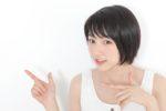 のん、『スターチャンネル映画予告編大賞』スペシャル・プレゼンターに就任!最も映画が観たくなる映画予告編を決定!