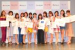 ミスキャンパス決定!「Miss of Miss CAMPUS QUEEN CONTEST 2017」 松田有紗がグランプリ受賞!