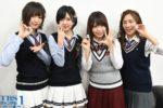 NMB48 VS SKE48!因縁の対決が総選挙を前に実現!『NMB48須藤凜々花の麻雀ガチバトル!りりぽんのトップ目とったんで!2時間SP』5月20日(土)オンエア!