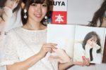 鈴木愛理、スタイルBOOK『あいりまにあ』刊行記念お渡し会を開催!猫みたいなポーズがお気に入りの1枚!