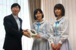 STU48の張織慧と藤原あずさ、岡山県庁を訪問!瀬戸内を盛り上げる今後の活躍に期待大!