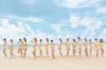 SKE48全メンバー69人が出演する21stシングル『意外にマンゴー』リリース記念特別公演が2会場同時開催決定!TBS地上波&CSでテレビ独占放送!