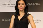 木村佳乃、フォーエバーマーク賞を受賞!「ダイヤモンドの輝きにふさわしい女性であり続けたい」