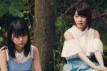 HKT48、新曲『キスは待つしかないのでしょうか?』MV公開!監督は19歳女子大生・松本花奈!