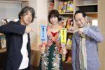 篠田麻里子、新番組『東京・横浜TV Walker』 出演!8月19日よりオンエア!
