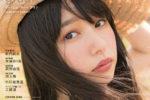 桜井日奈子、「blt graph.」表紙に初登場!写真集からの先行カットを特別公開!