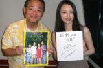 栗山千明、女優業について語る!TOKYO FM番組『Challenge Stories~人生は、挑戦であふれている~』8月19日・26日(土)オンエア!