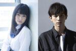 桜井日奈子 × 吉沢亮 W主演!カリスマ人気コミック『ママレード・ボーイ』 実写映画化決定!