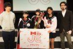 """""""日本一かわいい女子中学生(JC)""""を決定するコンテスト『JCミスコン2017』初代グランプリは、福岡県出身・中学2年生 さきちゃんに決定!"""