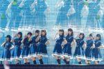 けやき坂46、全国ツアーファイナルで2期生・初お披露目!2日間で1万4千人が熱狂!