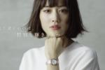綾瀬はるか、最高の美しさ!大人な表情満載の動画「ルキアの革新」公開!