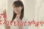 深田恭子、キュートな幼少期の秘蔵写真を初公開!ビスコ・新CM完成!