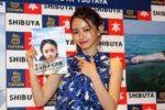 山本舞香、20歳を記念した初写真集「サニー/ムーン」発売記念イベントに登場!憧れの女性・宮沢りえの結婚を祝福!