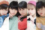 まねきケチャ、初となるヨーロッパ公演をサプライズ発表! Japan Expo Paris 2018に出演決定!