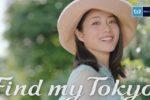 石原さとみ、和光市を探索!東京メトロ「Find my Tokyo.」新CM「和光市_みずみずしい街」篇 先行公開!