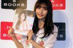 佐野ひなこ、写真集『最高のひなこ』出版記念イベントで、自信を見せる!美ボディーの秘訣も公開!