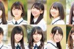 けやき坂46、舞台「マギアレコード 魔法少女まどか☆マギカ外伝」出演メンバー10名決定!