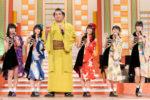 まねきケチャ、NHK福祉大相撲に登場!竜電関と「U.S.A.」披露!