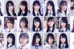 日向坂46、MTV LIVE PREMIUMに初出演決定!