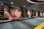 """橋本環奈、渋谷駅に大規模約30メートルの連貼りポスターで掲載!#近すぎる橋本環奈展 で""""オトナ環奈""""が急接近!"""