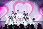 =LOVE、2周年コンサート開催!指原莉乃からのプレゼント新曲「866」披露!