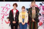 大場美奈(SKE48)、初主演舞台『ハケンアニメ!』で熱演!初日公演の心境語る!