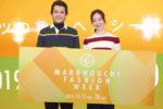 松島花、ラグビー観戦コーデを披露し、日本のW杯優勝予想!【MARUNOUCHI FASHION WEEK 2019 開幕】