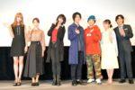 池田エライザ、神尾楓珠との初共演の印象明かす!【ドラマ『左ききのエレン』 制作発表会・レポート】